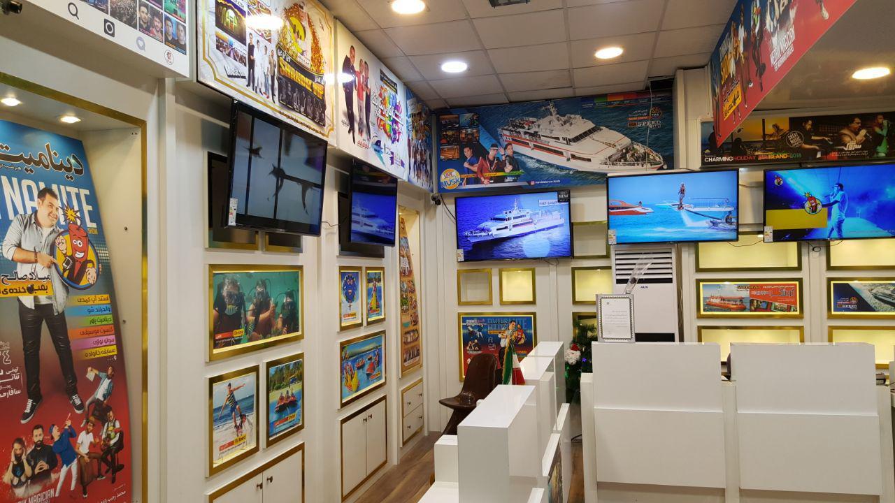# 81 – گردشگری بهنام گشت ،فروش کلیه بلیط های تفریحی جزیره زیبای کیش✈️🏖🏝🚤🛳🎭