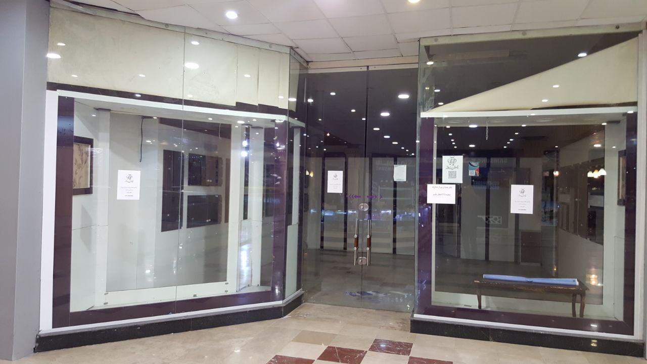 اجاره و فروش غرفه ۶۲ متری طبقه اول بازار ونوس غرفه ۲۶۹