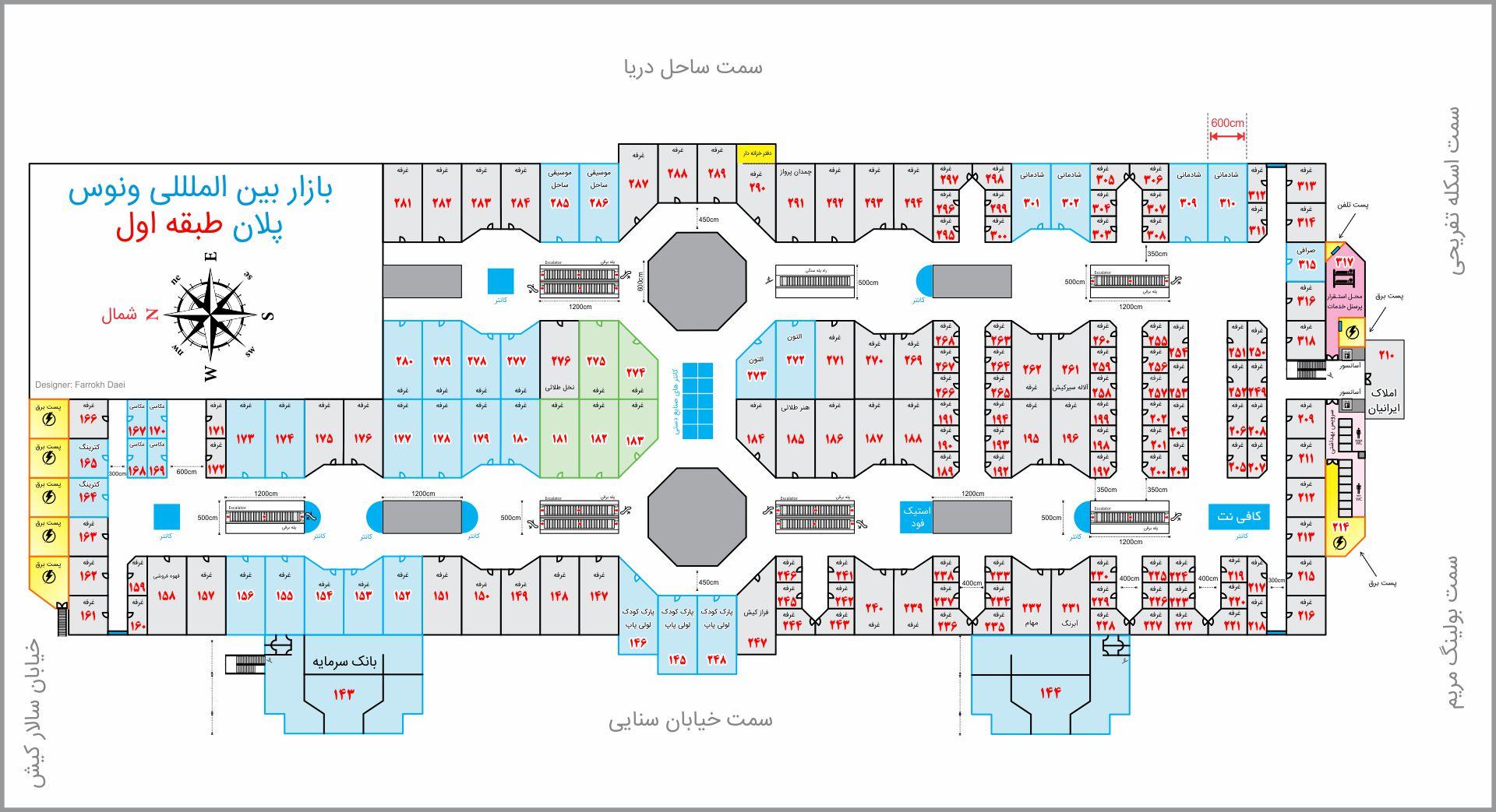 نقشه طبقه اول بازار ونوس
